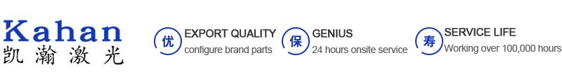 Hangzhou kahan Laser Technology Co., Ltd